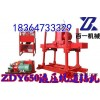 Full hydraulic drilling rig prices for coal mine, Taiyuan Shanxi exploration of hydropower drill
