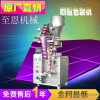 Pouch packing machine, packing machine of proprietary Chinese medicines, granule packing machine, ve