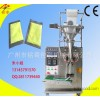 As recommended by the manufacturer proprietary Chinese medicine powder weighing packing machine of c