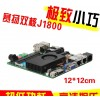 Buy your return dual network ports J1800 motherboard intelligent traffic light lights for medical de