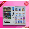 XYDRE10G xingyuan health product adult large large vending machines for sale for sale cargo