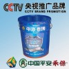 Epoxy-furan anticorrosive paint