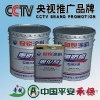 Chiry brand paints of epoxy-furan epoxy furan resin paint