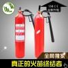 Fire fighting equipment, fire fighting equipment, 7kg portable carbon dioxide extinguisher, MT/7 gas