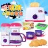 To Qin toys licensed toys Kiki's Secret Diary of children's toys girl music kitchen kitchen applianc