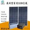 وحدة توليد الطاقة الشمسية المنزلية إضاءة المنزل خارج الشبكة نظام توليد الطاقة الشمسية photov