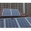 الطاقة الشمسية معدات توليد مبيعات المصنع مباشرة من نظام توليد الطاقة الشمسية الصغيرة photovo