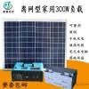 هو أكثر سهولة في البيع المباشر 300W تحميل المنزل توليد الطاقة الشمسية الضوئية وحدة photovolta