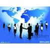 Transfer of solar energy equipment company to transfer solar production and sales company