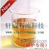 Shanghai petroleum and fuel oil production factory direct wholesale light fuel oil