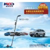 Vehicle underbody tester for security inspection instrument video vehicle inspection equipment MCDV3