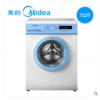 APP intelligent drum washing machine automatic WiFi household electric Midea/ the United States MG70