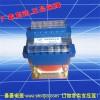 200W行灯照明变压器 单相变压器 电压可定制