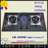 Lemei special offer natural gas stove Liston embedded double stove gas stove gas stove shipping fire