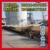 China No. 70 heavy road asphalt (Grade A), Qilu