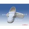 Auto electronic anti-static products, anti-static products, anti-static shoes, anti-static shoes fou