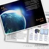 Brochure design of corporate image album design