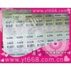 Anti-counterfeit trademarks, anti-counterfeit labels, security printing, packing