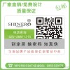 Manufacturers customized security standard two-dimensional code label adhesive digital anti-counterf