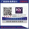 The security code anti-counterfeit trademark custom micro QR code anti fake label adhesive security