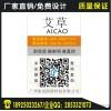 Security code custom two-dimensional code label anti-counterfeiting code anti fake trademark micro c