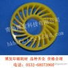 Customize various specifications of paper feeding roller paper pressing wheel round the sun