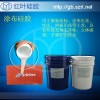 High transparent washable clothing trademark adhesive