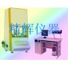 vulcameter جيانغسو، vulcameter يانغتشو، جيانجدو vulcameter معدات الاختبار الأخرى