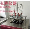 Softening point tester direct thermal deformation testing machine manufacturers in Shenzhen VEKA gro