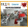 KT plastic packaging cup packaging machine, high quality and stability.