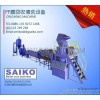 PE PP woven bag of cement bag cleaning, waste PP woven bag cleaning and recycling cleaning line