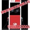 Petroleum equipment [Handan Chaoyang oil] factory direct sales