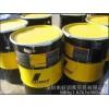 Klueber lubricant Kl u BER Summit PGI 100 refrigeration compressor oil