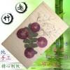 Crafts gifts crafts folk crafts crafts flower flower paper notebook really classmates handmade cust