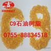 Yoshida C9 petroleum resin, petroleum resin,