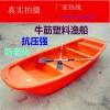 Ezhou Zhuo Yi plastic boat 26 meters plastic fishing boat, buoyant, fast, strong impact resistance,