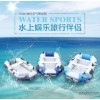 Inflatable boat fishing boat
