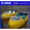 يانتاى haidelong التناوب بي دواسة القوارب البلاستيكية قارب، قارب صيد