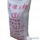 Hai Xing [Shun De] feed feed jujube powder as a good feed manufacturer in China
