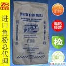 2015年6月24日进口鱼粉报价饲料 添加剂中饲鱼粉部