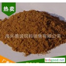 Haixing Hui Cheng feed, pet feed, chicken powder, cat food, dog food, good food attraction.