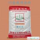 أوزة أوزة قبل تغذية بريميكس الأعلاف (5%ZD805) الجملة المصنع مباشرة السعر قابل للتفاوض تشيا تاي تغذية
