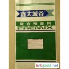 Direct sale of Beijing Xintai City Valley 5% premixed feed for mutton sheep