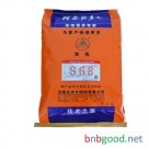 Henan North agricultural giant sells direct feed to the North Agricultural University, feed 8% lact