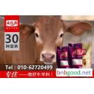 Fatten feed for N350 Luxi calves in Chek - Chek