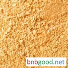 The supply of soybean meal, feed, soybean meal, soybean pomace, apple pomace, sweet orange residue,