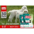 Chek Le Sichuan Y340 Beijing Chek Chek lamb feed