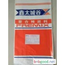 Supply 5% premixed feed for laying hens in Beijing Xintai Valley