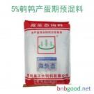 (5%ZD358) السمان البياض بريميكس تغذية تغذية كبيرة بالجملة السعر قابل للتفاوض