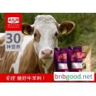 赤乐川N950 秦川牛母牛快速催肥预混料饲料